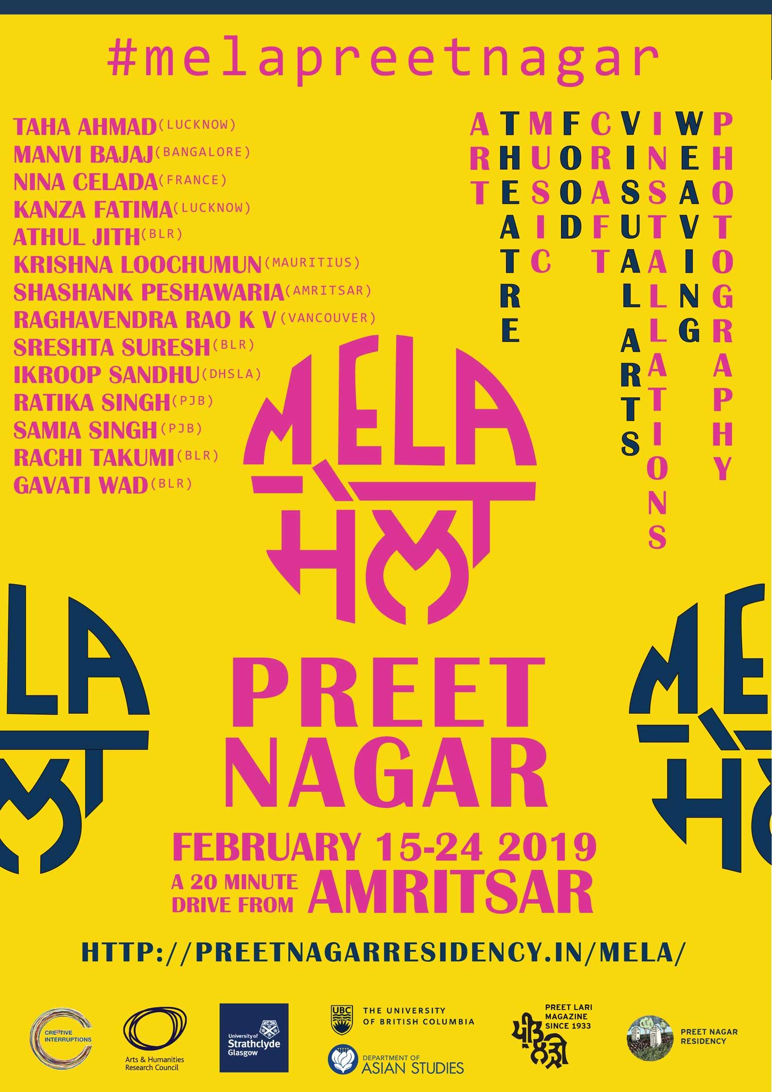 02Festival-poster
