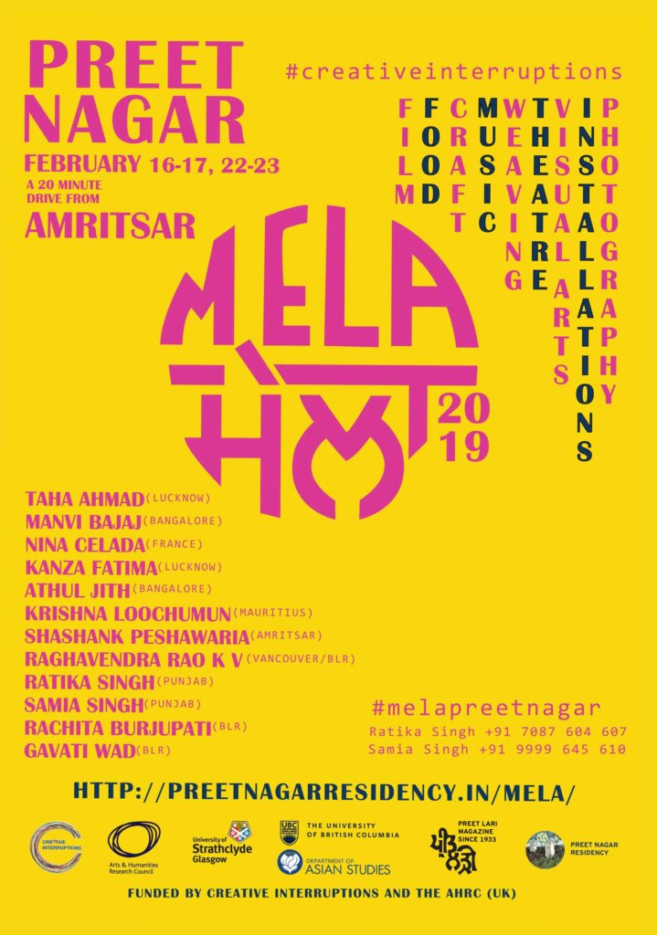 09_Poster_yellow_web