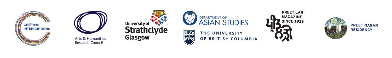 logo-line-up